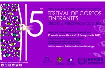 Convocatoria a participar del quinto Festival de Cortos Itinerantes