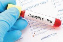 El CECO inicia una campaña de detección gratuita de hepatitis C