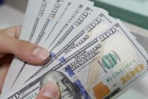 El dólar oficial cerró a $ 70,31 y el blue, en $123