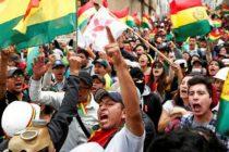 El Sindicato de trabajadores municipales repudia el golpe de estado en Bolivia