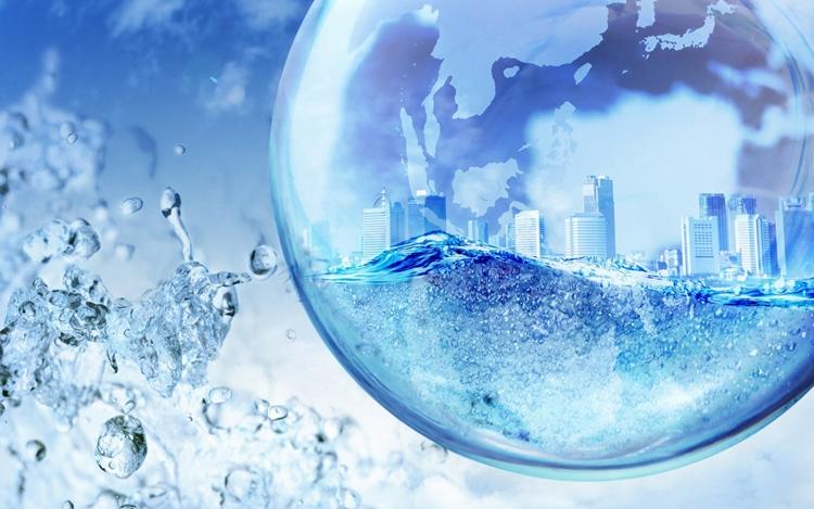 El agua invisible