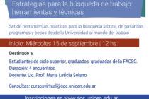 """Curso """"Estrategias para la búsqueda de trabajo: herramientas y técnicas"""""""